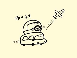 f:id:bobi-wan:20180523184423j:image