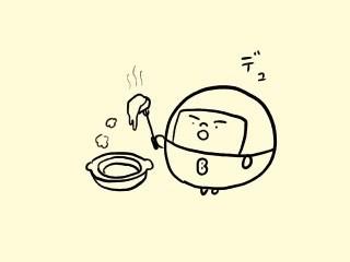 f:id:bobi-wan:20180601224054j:image