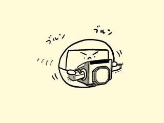 f:id:bobi-wan:20180610225643j:image