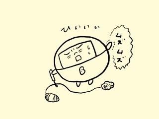 f:id:bobi-wan:20180612230219j:image
