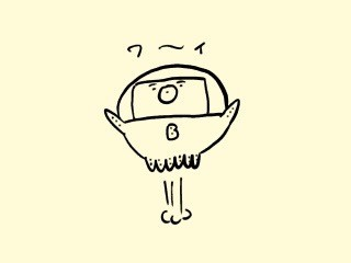 f:id:bobi-wan:20180619230436j:image