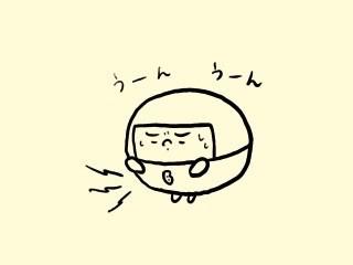 f:id:bobi-wan:20180624231919j:image