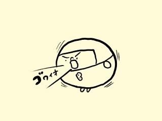 f:id:bobi-wan:20180627231644j:image