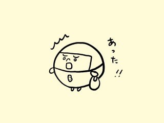 f:id:bobi-wan:20180702225125j:image