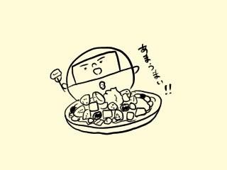 f:id:bobi-wan:20180709232620j:image