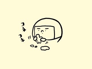f:id:bobi-wan:20180710220929j:image