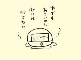 f:id:bobi-wan:20180715235343j:image