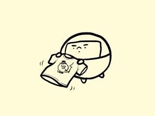 f:id:bobi-wan:20180719234938j:image