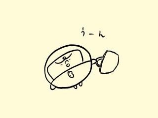 f:id:bobi-wan:20180720231355j:image