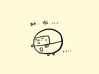 f:id:bobi-wan:20180725231105j:image