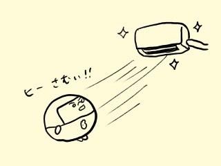 f:id:bobi-wan:20180727150926j:image