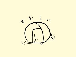 f:id:bobi-wan:20180727235558j:image