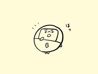 f:id:bobi-wan:20180805194552j:image