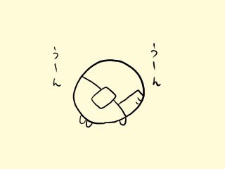f:id:bobi-wan:20180813233814j:image