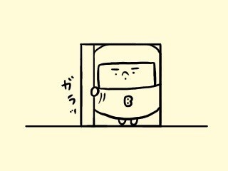 f:id:bobi-wan:20180822234622j:image