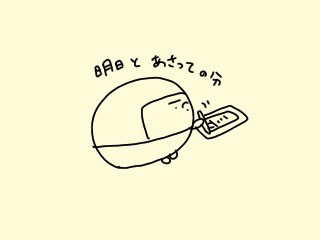 f:id:bobi-wan:20180826233652j:image