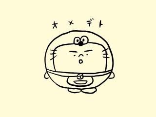 f:id:bobi-wan:20180903232638j:image