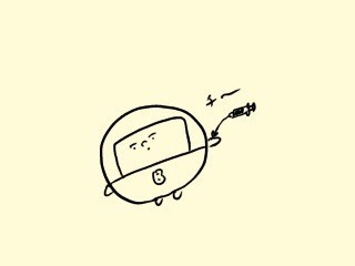 f:id:bobi-wan:20180905221315j:image