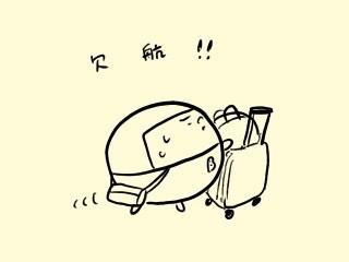 f:id:bobi-wan:20180906213330j:image