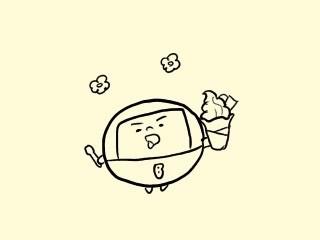 f:id:bobi-wan:20180907213348j:image