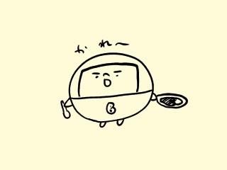 f:id:bobi-wan:20180908224925j:image