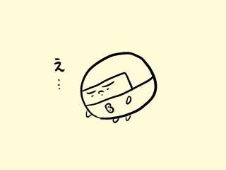 f:id:bobi-wan:20180913225938j:image