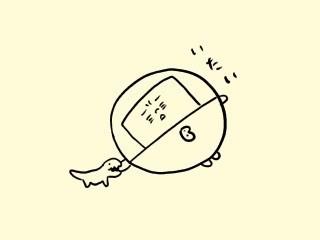 f:id:bobi-wan:20180917225710j:image