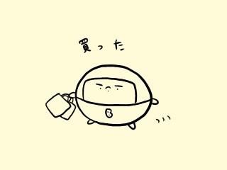 f:id:bobi-wan:20181011234150j:image