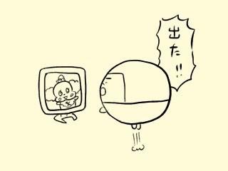 f:id:bobi-wan:20181014231739j:image