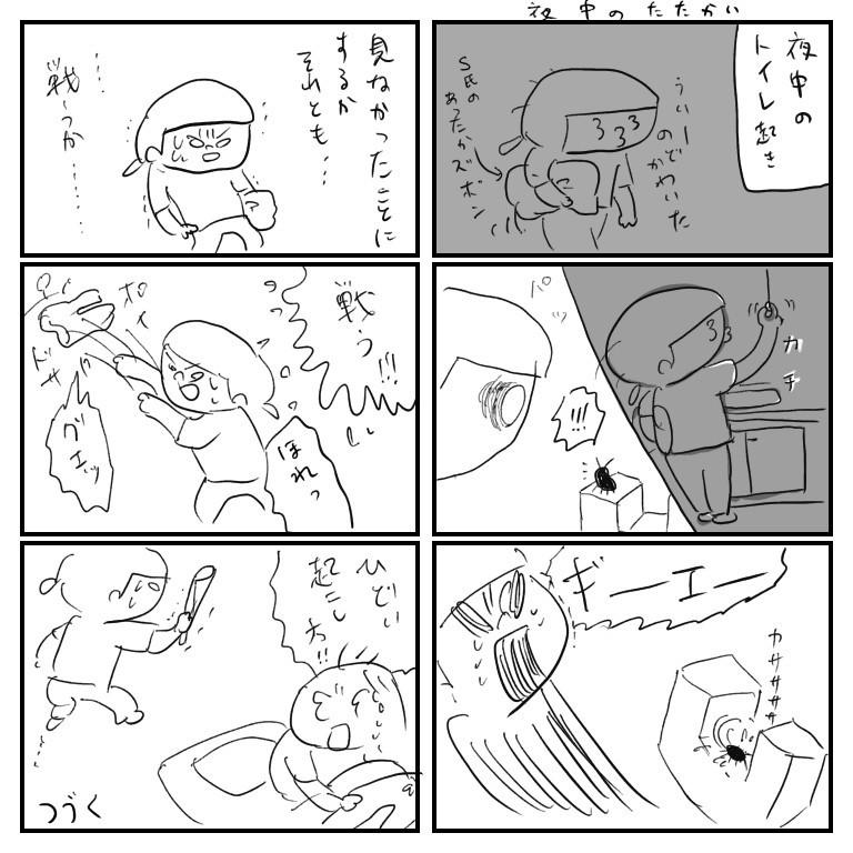 f:id:bobi-wan:20181017044535j:image:w360