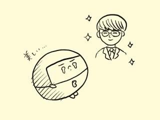 f:id:bobi-wan:20181107233527j:image