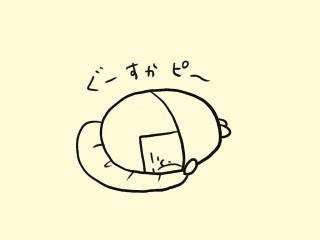 f:id:bobi-wan:20181108224659j:image