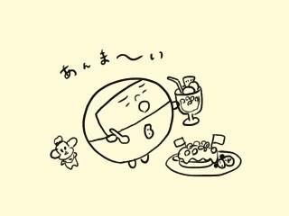 f:id:bobi-wan:20181109231240j:image