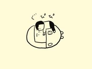 f:id:bobi-wan:20181111232434j:image