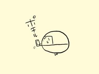 f:id:bobi-wan:20181115220652j:image