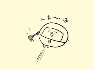 f:id:bobi-wan:20190116022702j:image
