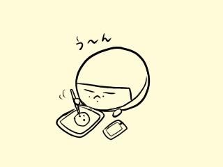 f:id:bobi-wan:20190116185531j:image