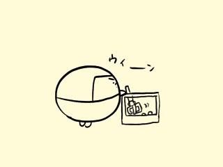 f:id:bobi-wan:20190117233714j:image