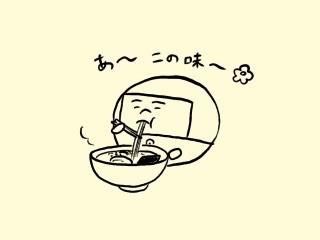 f:id:bobi-wan:20190118235439j:image