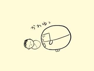 f:id:bobi-wan:20190306233516j:image