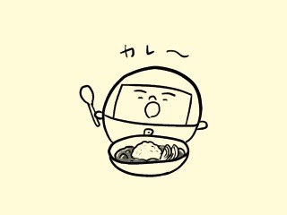 f:id:bobi-wan:20190311234753j:image