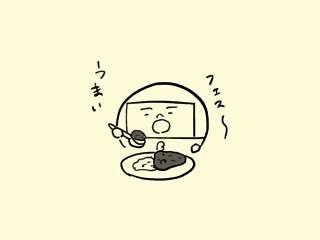 f:id:bobi-wan:20190316234113j:image