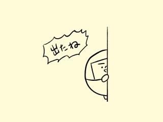 f:id:bobi-wan:20190322223331j:image