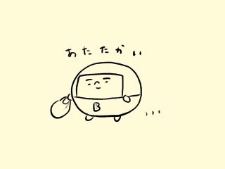f:id:bobi-wan:20190415221547j:image