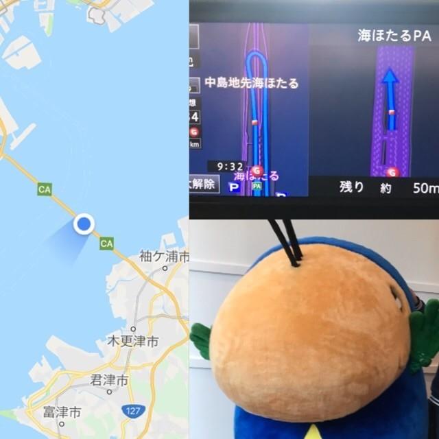f:id:bobi-wan:20190421015103j:image:w360