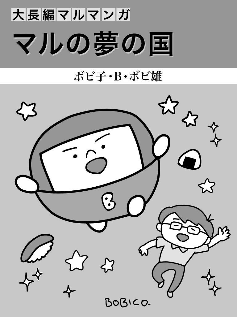 f:id:bobi-wan:20190517015120j:image:w360