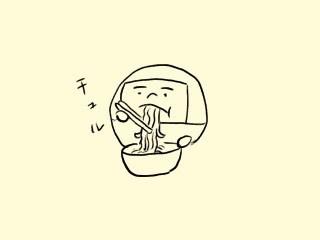 f:id:bobi-wan:20190518084055j:image