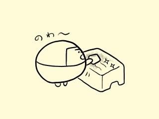 f:id:bobi-wan:20190520015844j:image