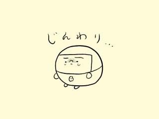 f:id:bobi-wan:20190614015929j:image