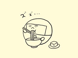 f:id:bobi-wan:20190616011319j:image